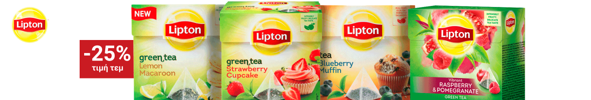 Lipton sm21 coffee