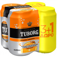 Tuborg Orange Cinnamon 330ml 3+1Δώρο