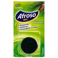 Aflroso Block Refreshing Pine Για Καζανάκι 50gr