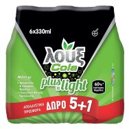 Λουξ Cola Plus'n Light 330ml 5+1 Δώρο