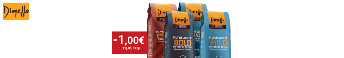 Dimello sm6 coffee