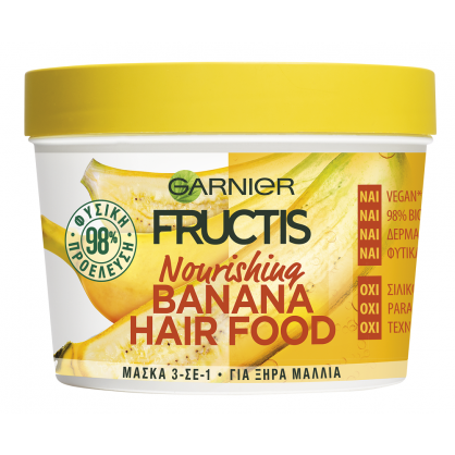 Fructis Hair Food Banana Μάσκα Μαλλιών 390ml