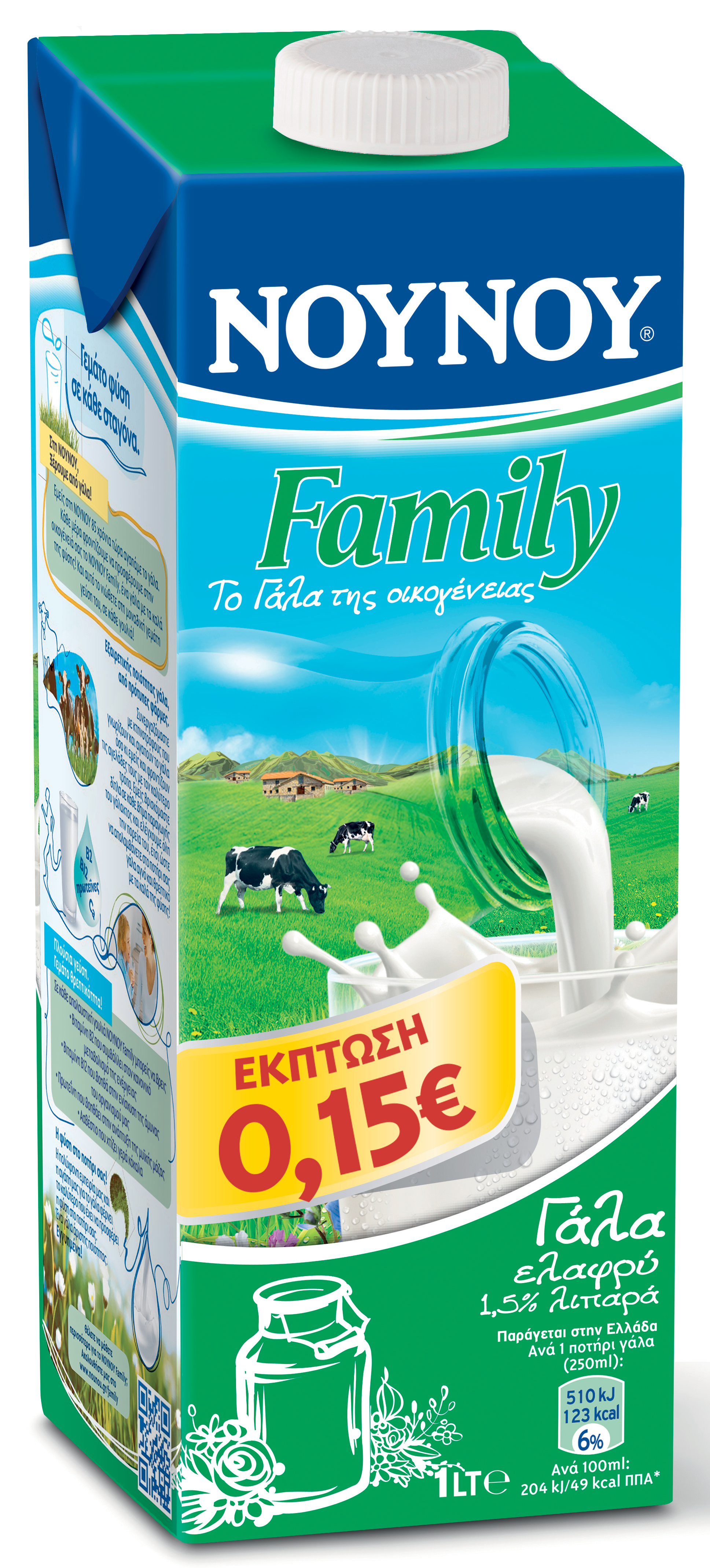 ΝΟΥΝΟΥ Family Light 1lt -0,15€