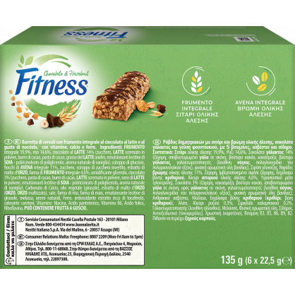 Nestle Fitness Μπάρες Δημητριακών Chocolate Hazelnut 6x22,5gr