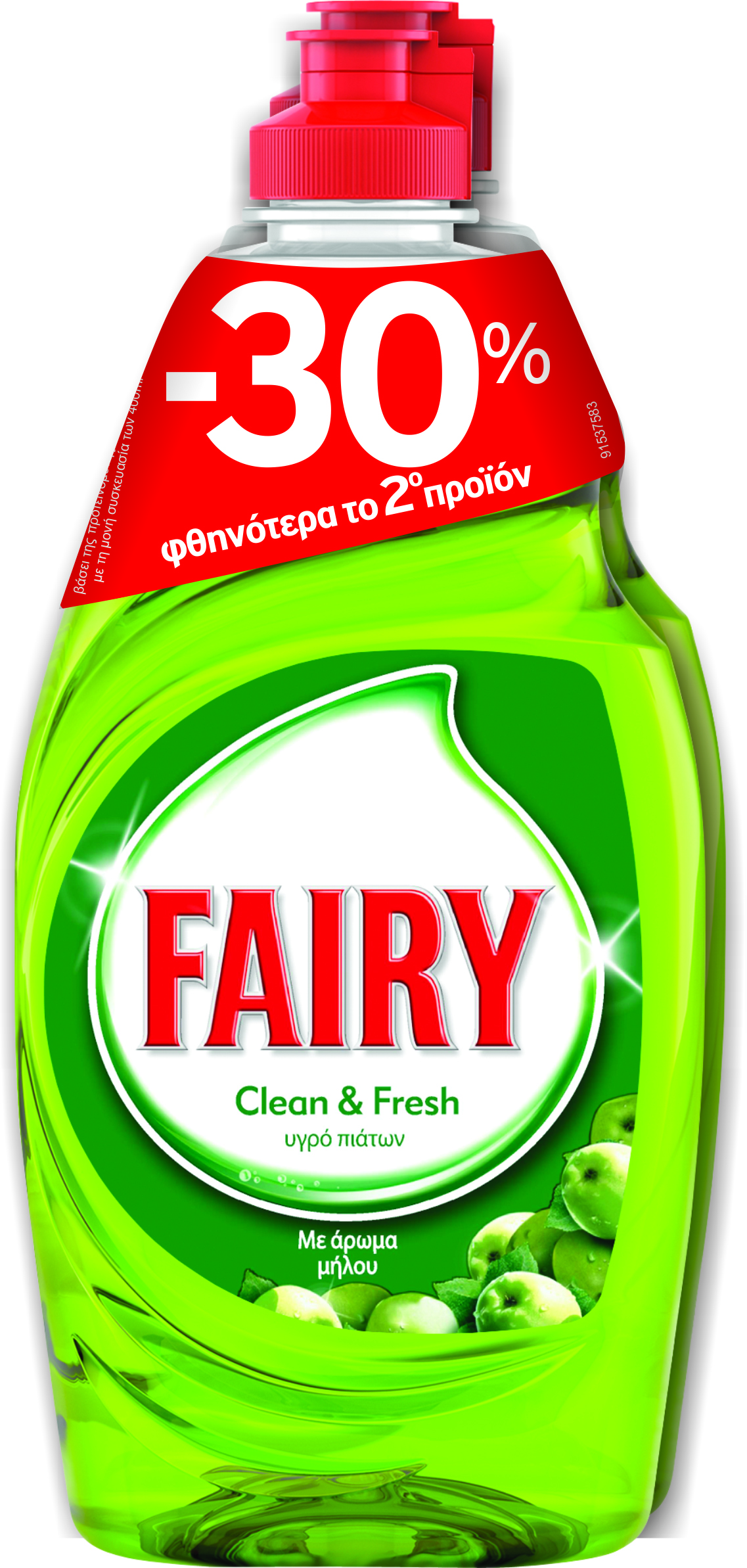 Fairy Clean & Fresh Apple Υγρό Πιάτων 400ml To 2o -30%
