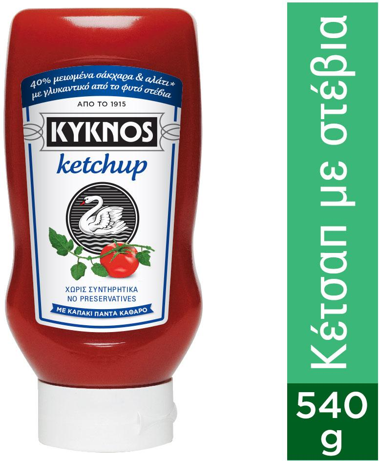 Kyknos Ketchup Με Στέβια 540ml