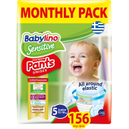 Babylino Sensitive Pants Πάνες Monthly Pack No5 156τεμ (10-16kg)
