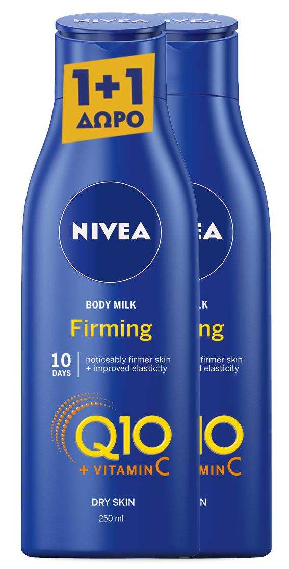 Nivea Body Q10 Plus Firming MIlk 250ml 1+1 Δώρο