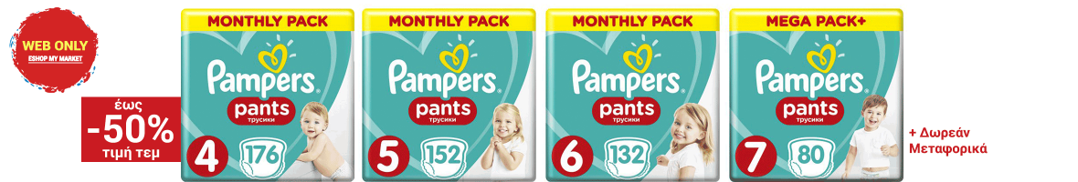Pampers pants monthly webonly18 front
