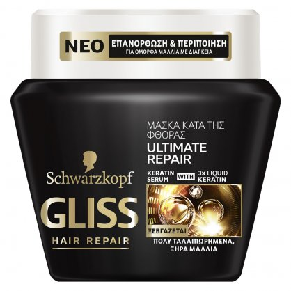 Gliss Mask Ultimate Repair 300ml