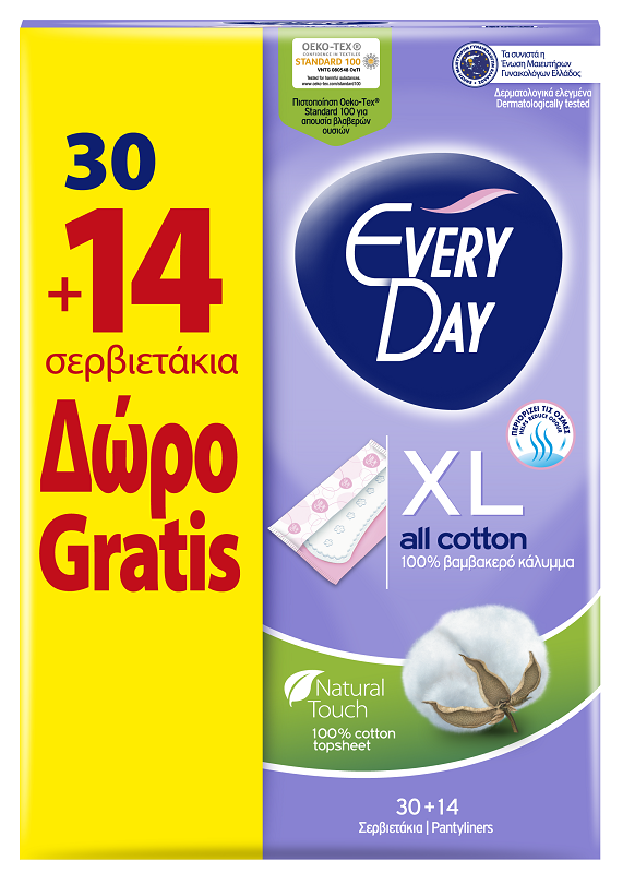 EveryDay Σερβιετάκια All Cotton Extra Long 30+14τεμάχια Δώρο