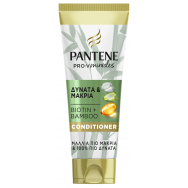 Pantene Bamboo Conditioner Strong & Long 200ml