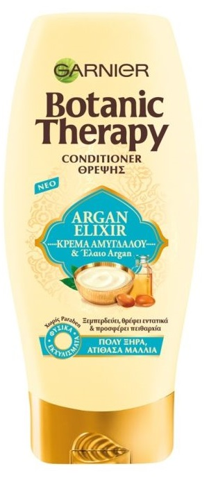 Botanic Therapy Argan Elixir Condition 200ml