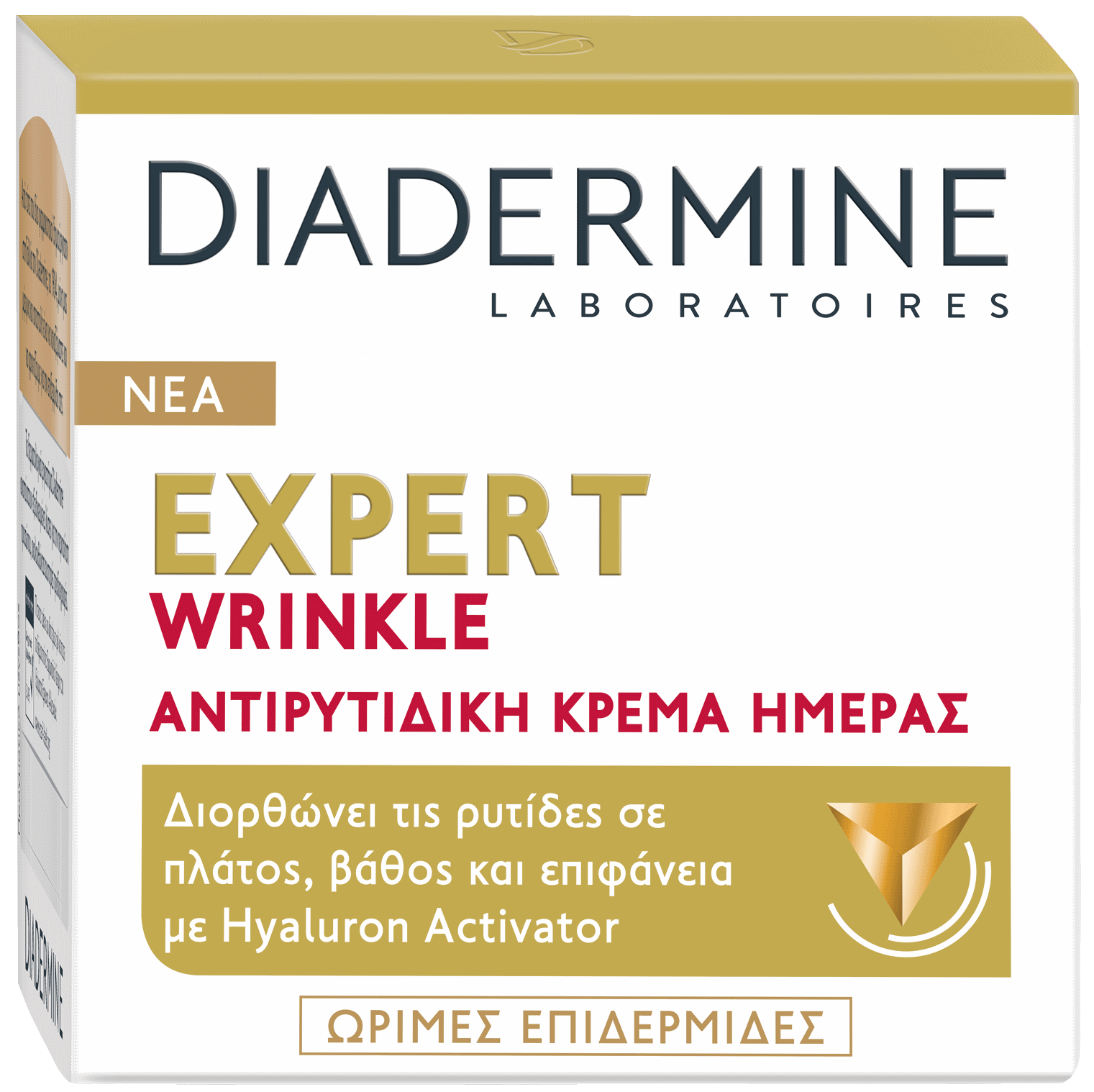Diadermine Cream Wrinkle Expert 3D Κρέμα Ημέρας 50ml
