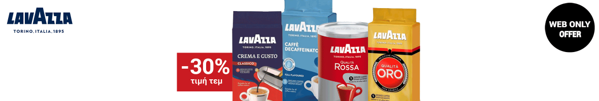 Lavazza bf webonly23 kafes