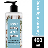 Love Beauty And Planet Body Lotion Coconut 400ml