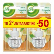 Airwick Vanilla & Orchid Freshmatic Duo Pack Το Δεύτερο 50%