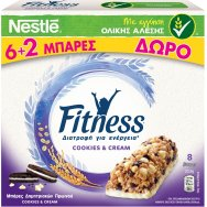 Nestle Fitness Bars Cookie & Cream 23,5gr 6+2 Δώρο