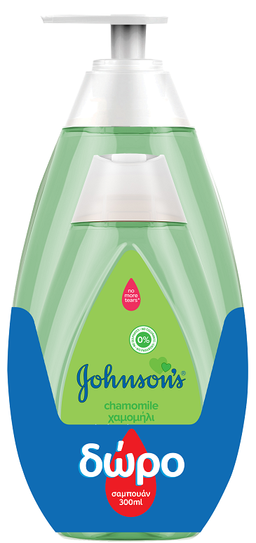 Johnson's Baby Shampoo Χαμομήλι 750ml +300ml Δώρο