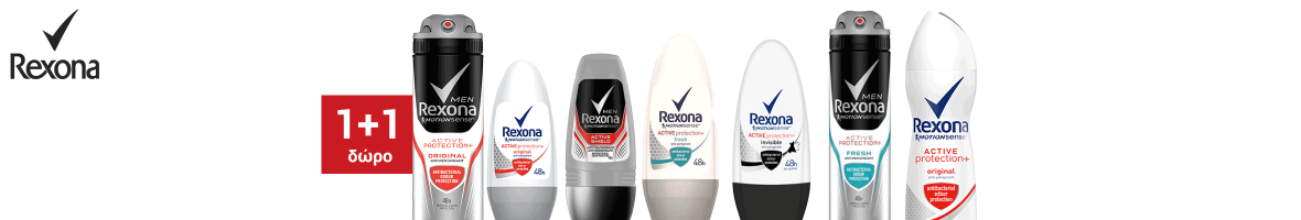 Rexona fylladio beauty