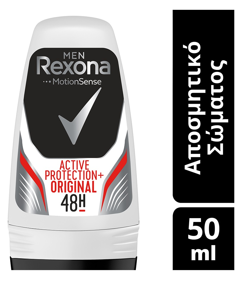 Rexona Men Active Original Roll-On 50ml