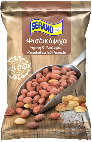 Serano+Nuts+%CE%91%CF%81%CE%AC%CF%80%CE%B9%CE%BA%CE%BF+%CE%A6%CE%B9%CF%83%CF%84%CE%AF%CE%BA%CE%B9+%CE%A8%CE%B7%CE%BC%CE%AD%CE%BD%CE%BF+%CE%91%CE%BB%CE%B1%CF%84%CE%B9%CF%83%CE%BC%CE%AD%CE%BD%CE%BF+50gr