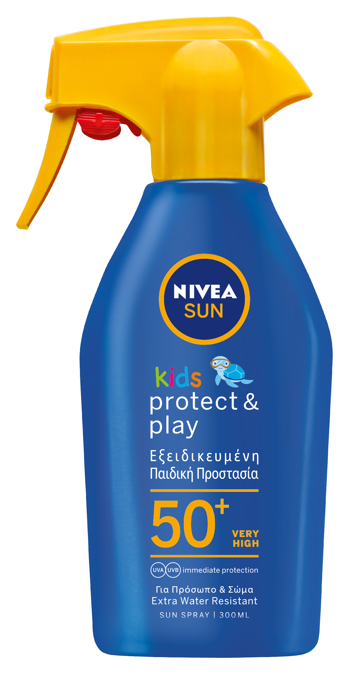 Nivea Sun Kids Triggle Spray SPF50+ 300ml
