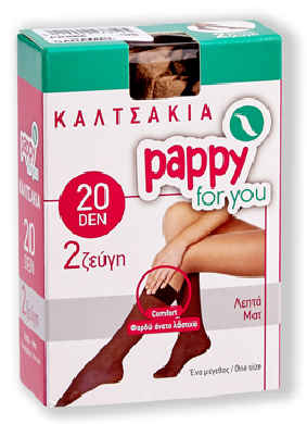 Pappy For You Καλτσάκια 20D 2 ζευγάρια