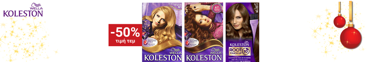 Koleston sm24 beauty