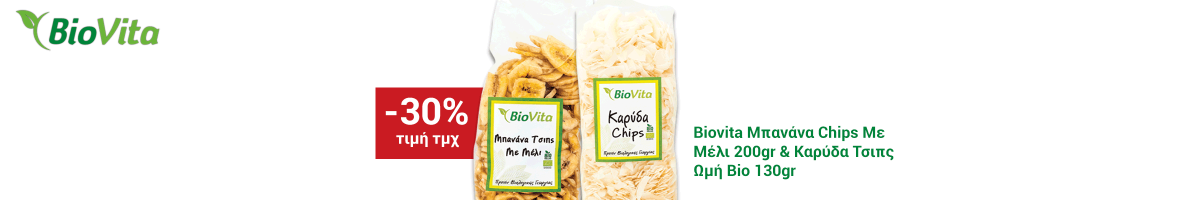 Biovita fylladio snacks