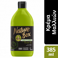 Nature Box Avocado Conditioner 385ml