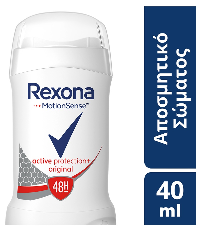 Rexona Active Original Αποσμητικό Stick 40ml