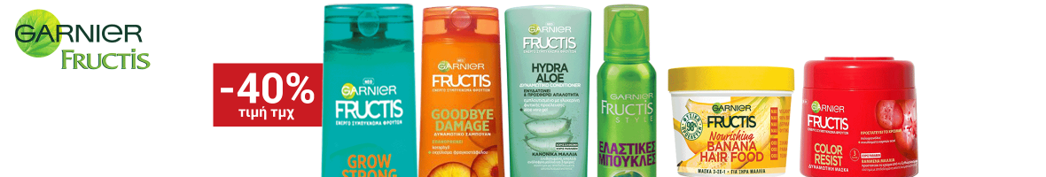 Fructis fylladio beauty
