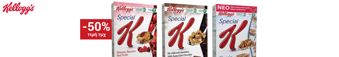 Kelloggs fylladio coffee