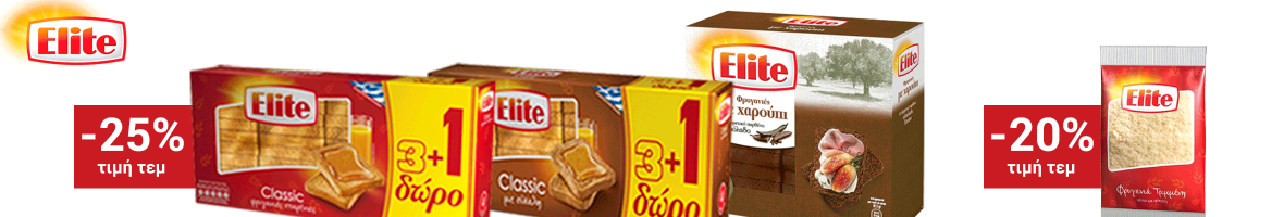 Elite fryganies promitheuti04 snacks (elbisco)