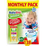 Babylino Sensitive Pants Πάνες Monthly Pack No6 138τεμ (15+Kg)