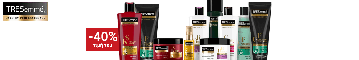 Tresemme sm6 beauty