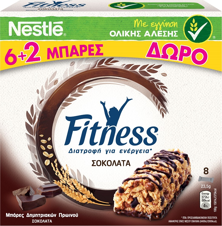Nestle Fitness Bars Chocolate 23,5gr 6+2 Δώρο