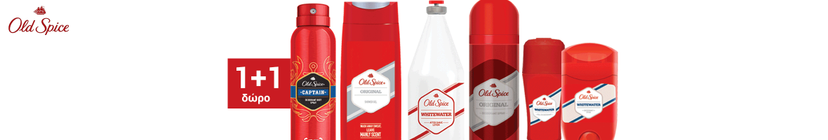 Old Spice fylladio beauty
