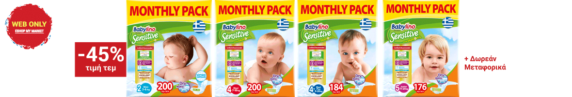 Babylino sensitive monthly webonly18 front