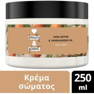 Love Beauty And Planet Butter Shea Butter 250ml