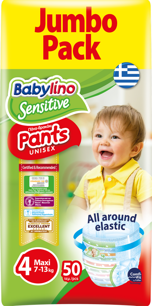Babylino Sensitive Pants Πάνες No4 50τεμ (7-13Kg)