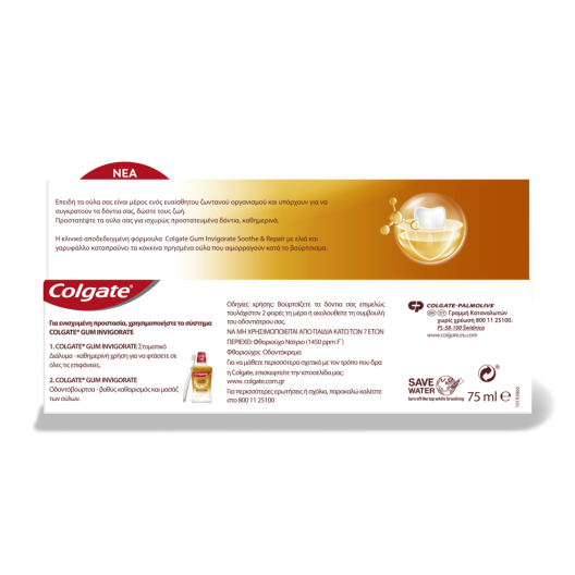 Colgate Gum Invigorate Οδοντόκρεμα Soothe & Repair 75ml