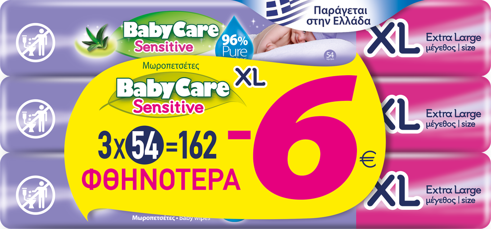 BabyCare Sensitive Extra Large Μωρομάντηλα 3x54τεμ -6€