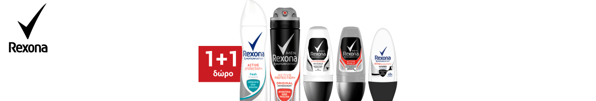 Rexona sm23 beauty