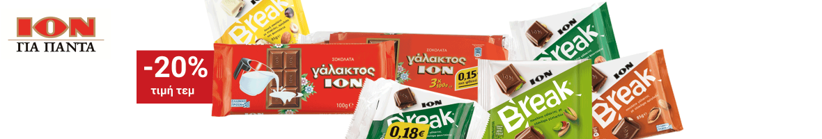 Ion sokolates sm22 snacks