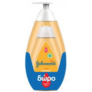 Johnson's Baby Shampoo Regular 750ml +300ml Δώρο