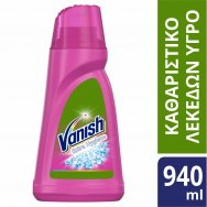 Vanish Oxi Action Extra Hygine 940ml