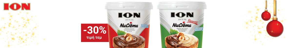 ION Nucrema sm24 coffee