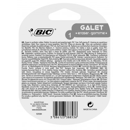BIC Galet Γόμα - Pack of 1